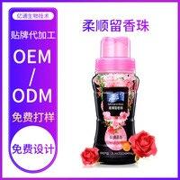 Guangzhou Cosmetics Plant Essence Clothes sterylizacja dezodorujący długi zmiękczacz zapachowy czyszczenie pozostań aromatyczne koraliki w Zmiękczacze do tkanin od Dom i ogród na