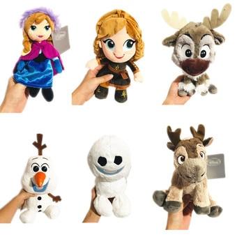 Купон Мамам и детям, игрушки в DYY Store со скидкой от alideals
