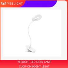 Yeelight clipe de lâmpada led clip on luz da noite recarregável usb 5 w 360 graus escurecimento lâmpada de leitura para o quarto