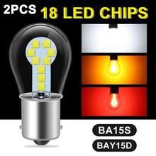 15 W 12 V bombilla LED de coche de alto brillo SMD 3030 Chips 1156/BA15S 1157/BAY15D Luz de recambio LED bulbo coche accesorios