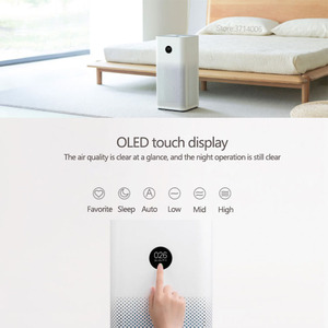 Image 3 - Original Xiaomi Mi Air Purifier 3 Sterilizer Addition To Formaldehyde OLED Touch Screen Phone APP And AI Voice Smart Control