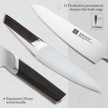 """XINZUO 8\"""" Chef Knife DIN 1.4116 Stainless Steel Germany Kitchen Knives Cutting Peeler Vegetable Knife Ebony Handle Gift Case"""