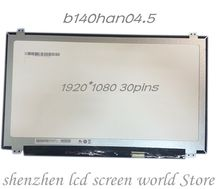 B156HTN05.1 B156HTN05.2 B156HAN04.3 N156HHE-GA1 b156hna04.2 30PIN 120HZ(China)