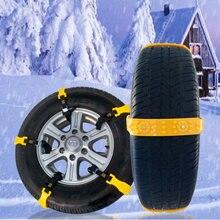 10 шт/компл ТПУ автомобильные цепи для снега противоскользящий