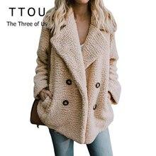 Женское пальто из искусственного меха размера плюс осенне зимняя