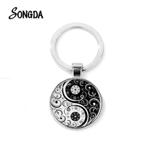 Chinese Taoism Sign Yin Yang Keychain Eight Diagrams Cat Footprint Yin Yang Butterfly Pattern Glass Dome Key Ring Chains