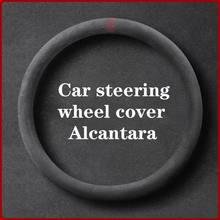 Cobertura de volante do carro 38 cm alcantara universal capa de volante de couro é adequado para 99% peças interiores do carro
