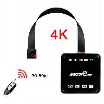 Real 16MP 4K Professional WIFI AP P2P Mini 2k Camera Module Micro DV Voice Recorder DIY Remote Control Cam Camcorder