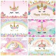Laeacco Birthday Party Photophone kwiaty chmury tęczowa opaska jednorożec noworodka prysznic fotografia Backdrops Photo tła