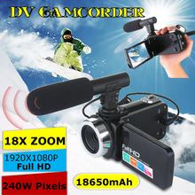 Multifunctional 4K HD Camera Camcorder IR Night Vision Video Camcorder