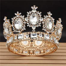 Vintage Wedding Crown Big Crystal Tiaras and Crowns for Queen Bridal Headdress Pageant Hair Jewelry Accessories