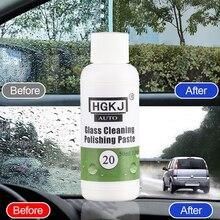 HGKJ-20-20ml 50 мл стеклянная масляная пленка для очистки и для полировки стекла Полировочная паста для ремонта автомобиля безопасные аксессуары очиститель