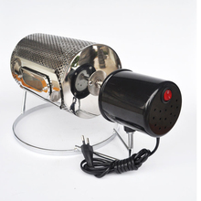 Household Coffee Roaster Small Roasting Machine 220v-240V Coffee Bean Baking Machine Coffee Baking Machine Latest Listing BN-90 цена и фото