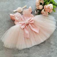 Vestido de encaje de princesa para niñas, tutú con perlas para bebés de 1, 2, 3, 4 y 5 años