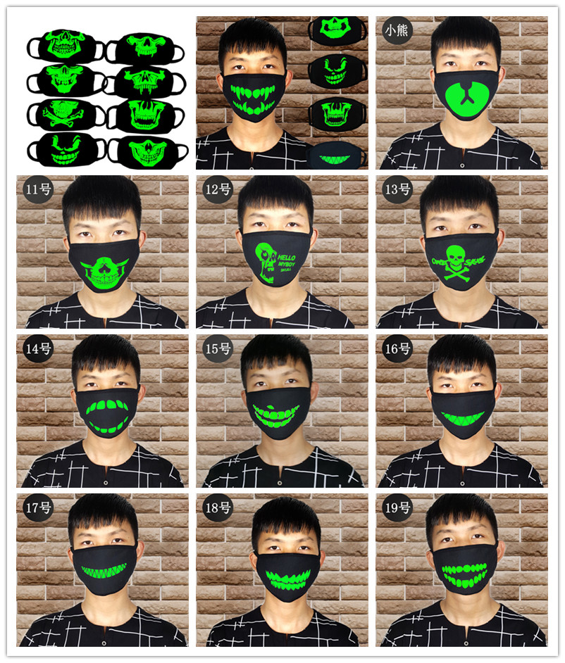 1PC Creative Black Luminous Cotton Dust Mask Personality Bear Teeth Anti-fog Haze Fashion Mouth Halloween Horror Party