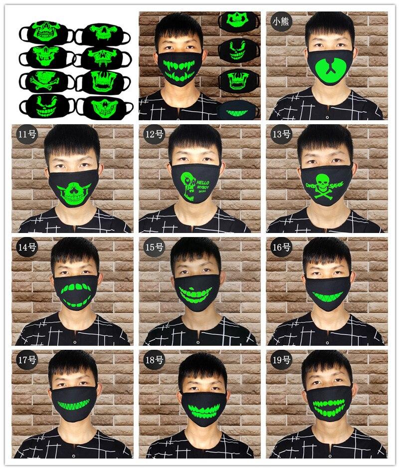 1PC Creative Black Luminous Cotton Dust Mask Personality Bear Teeth Anti-fog Haze Fashion Mouth Mask Halloween Horror Party Mask