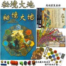2021 Newest FigureCards Game Terra Mystica Board Gamefigures Toy