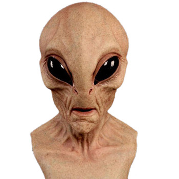 Full Head Latex Alien Mask w/ Scary Big Eyes At Prime-Gifts