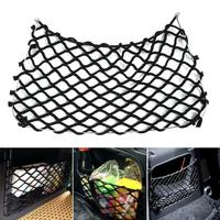 Anti corrosion Net Bag Pocket For Benz Smart Fortwo 451 2009 2014 Accessories String Latest Newest Value Stowing Tidying     -