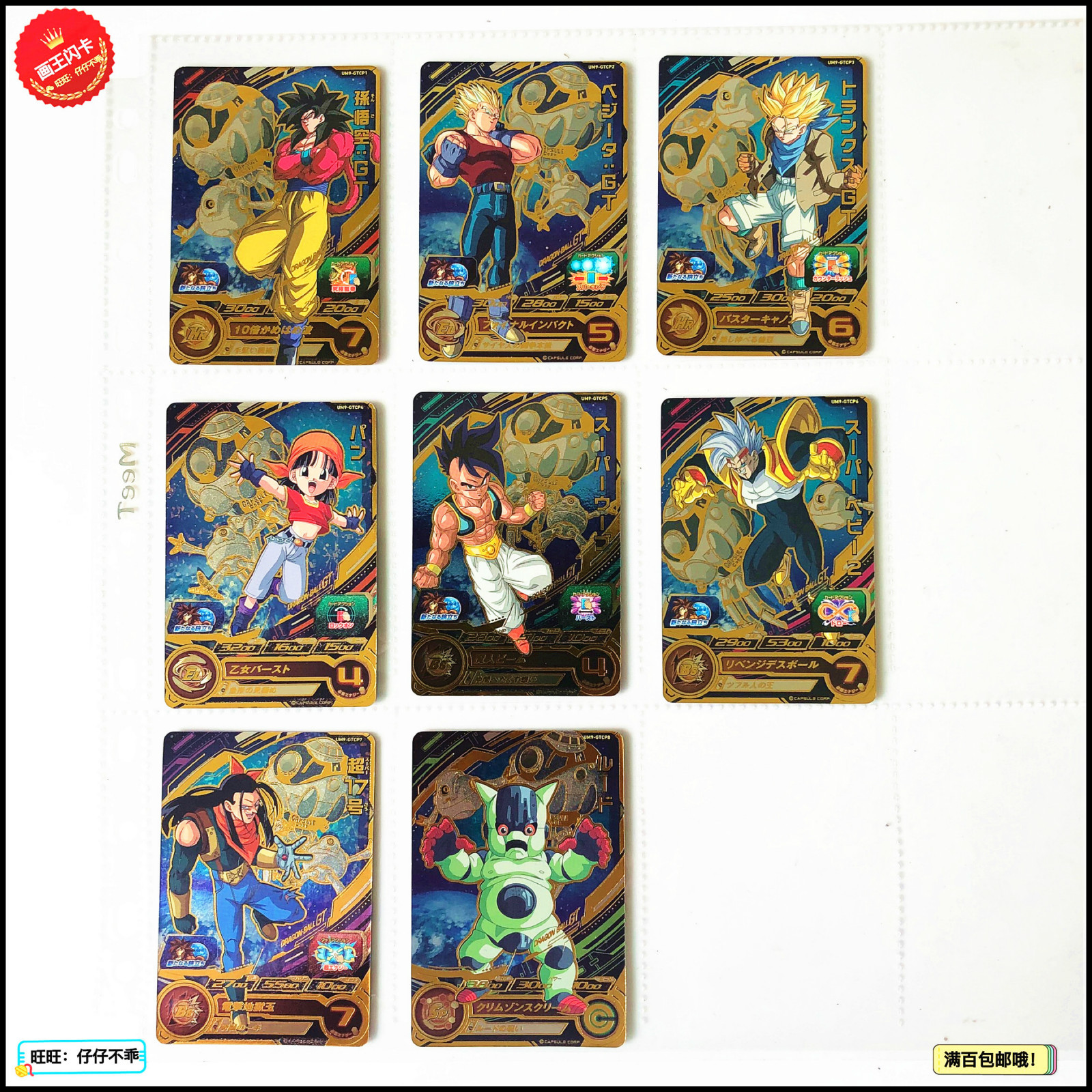 Japan Original Dragon Ball Hero Card UM9 GTCP Goku Toys Hobbies Collectibles Game Collection Anime Cards