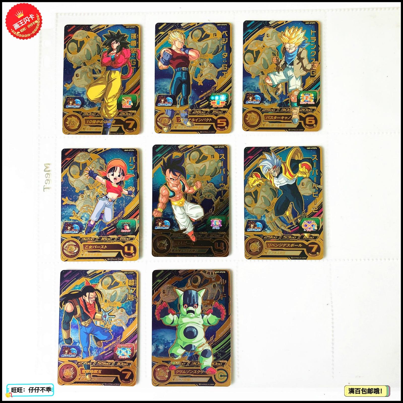 Japan Original Dragon Ball Hero Card UM9 GTCP Goku Toys Hobbies Collectibles Game Collection Anime Cards