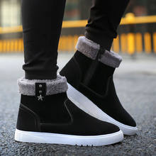 Snow boots Men's Warm Shoes Male Winter Slip on Thicken Plush Cotton High-tops Casual Boots Man Side Zipper Black GREY Grey(China)