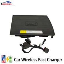Автомобильное беспроводное зарядное устройство для honda 10th
