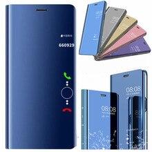 Luxury Mirror Flip Case For Huawei P Sma