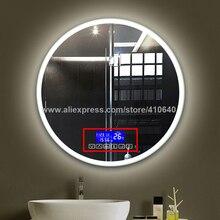 Ванная комната зеркало поверхность Время Температура Дата дисплей музыкальная система с радио и Bluetooth воспроизведение USB порт сенсорный датчик переключатель