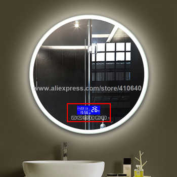 Bathroom Mirror Surface Time Temperature Date Display Music System With Radio And Bluetooth Play USB Port Touch Sensor Switch - DISCOUNT ITEM  5% OFF All Category