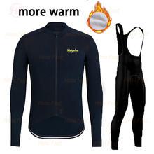 Трикотажный костюм для велоспорта мужской новинка 2021 зимняя