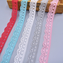 Elastic Lace Ribbon Tape Lace for Craft Stretch Trim Embroidered Underwear Handicraft Accessories African Lace Fabric for Sewing