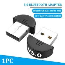 V5.0 мини приемник USB Bluetooth адаптер ноутбук аудио практичный беспроводной ключ ПК компьютер стерео передатчик Высокоскоростной мышь