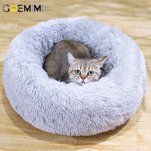 Warm Fleece Dog Cat Bed Round Pet Lounger Cushion For Small Medium Large Dogs Cat Winter Dog Kennel Puppy Mat Pet Bed new winter warm dog round bed soft fleece kennel for puppy pet top quality lounger cushion for small medium large dogs
