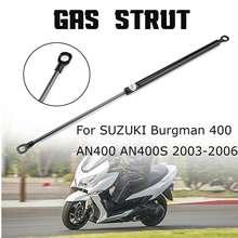 1/2X Roller Sitz Teller Hebe Arm Shock Heben Unterstützung Gas Strut Bar Dämpfer für für SUZUKI Burgman 400 AN400 AN400S 2003 2006
