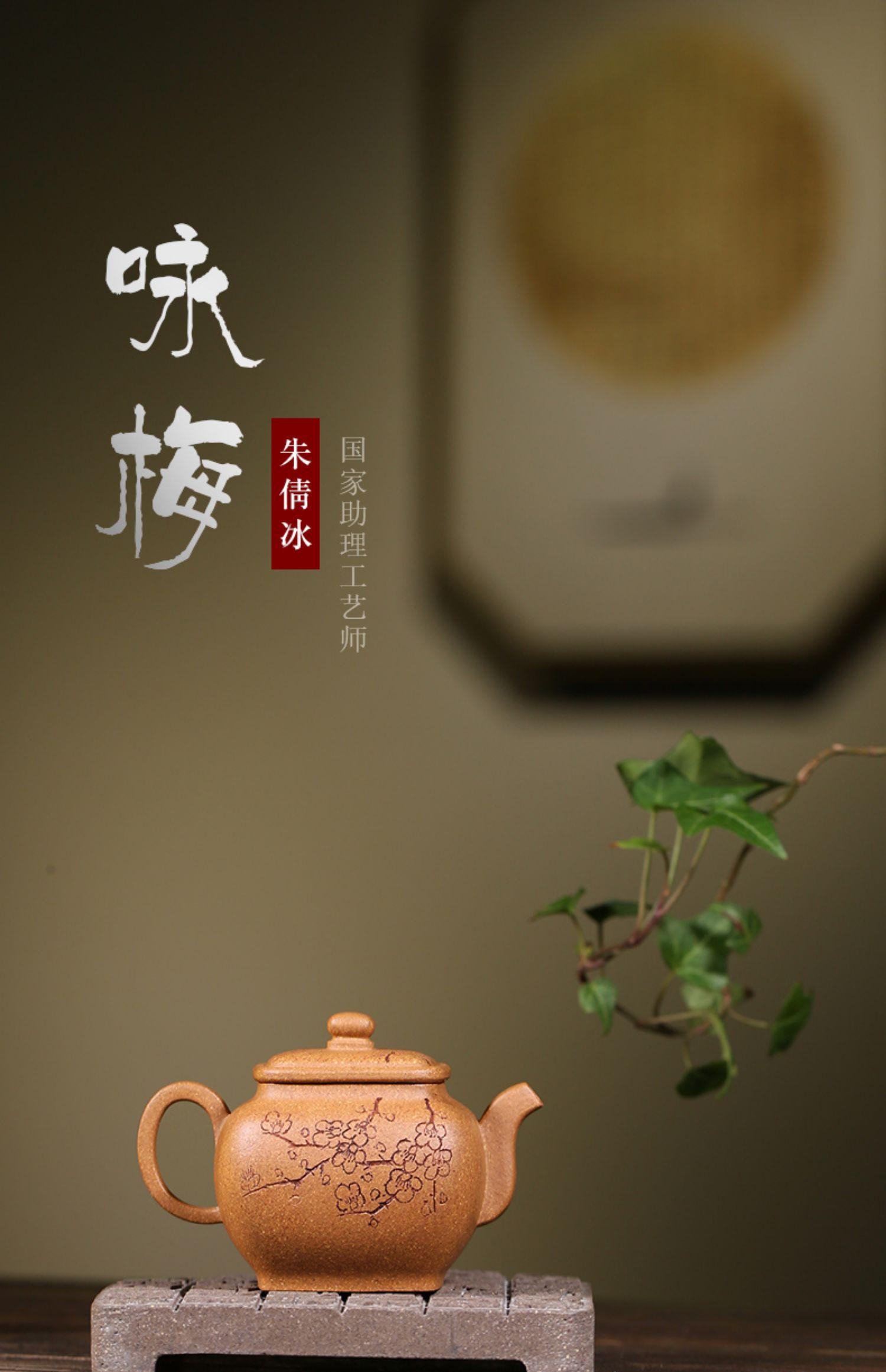 velha quadrado bule chá conjunto
