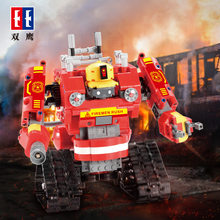 Double e Cada-c51048 Building Blocks Remote Control Deformation Robot Two-in-One Children Fight Inserted Assembled Building Bloc(China)