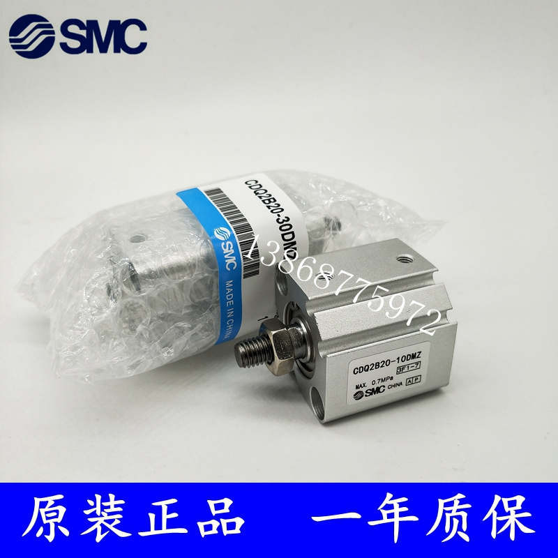SMC Compact Cylinder Standard Type Double Acting Single Rod CDQ2B Series CDQ2B50-5/10/15/20/25mm DZ DM DCM Pneumatic Components image