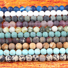 Wholesale?4/6/8/10/12mm?Matte?Series?Natural?Loose?Beads?Round?Jewelry?Bracelet?Necklace?DIY?Production
