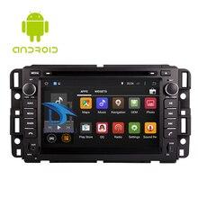 Android 9.0 araba GPS navigasyon için GMC Yukon/Tahoe/Acadia/Buick Enclave/CHEVROLET Suburban 2007  2012 BT RDS WIFI araba DVD OYNATICI