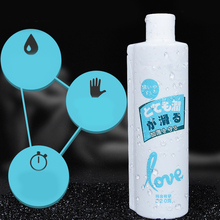 Body Massage Lubricant Oil Water Based Intimate Goods For Sex Vaginal And Anal Orgasm Sexual Grease Adult Products