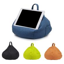 Portable Cushion Holder Stand for iPad Tapered Bean Bag Imitation Hemp Car Home Pillow Tablet Bracket
