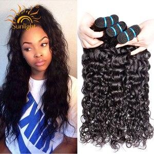 Brazilian Water Wave Bundles Sunlight Human Hair Weave Bundles Natural Water Wave Hair Extensions 1B Non Remy Hair 4 / 3 Bundles(China)