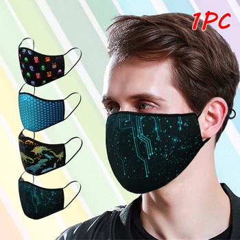 Maska dla dorosłych maski sportowe maski na zewnątrz maski Halloween Cosplay maska dla zarodka chronić Mascara Mascarillas Mascherine szalik oczy maski tanie i dobre opinie ibcccndc Unisex mask for face CHINA Wybielanie masque masks Faceshield mascaras mascherina masque enfant lavable washable facemask