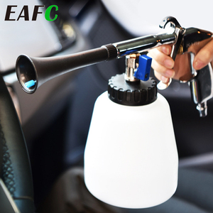 High Pressure Car Washer Dry Cleaning Gun Dust Remover Automobiles Water Gun Deep Clean Washing Tornado Cleaning Tool