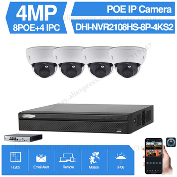 Dahua 4MP 8+4 Security CCTV Camera Kit With NVR2108HS-8P-4KS2 IP Camera IPC-HDBW4433R-AS Audio I /O P2P Surveillance System