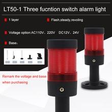 Lámpara de alarma de 1 capa luces de advertencia de señal para maquinaria Industrial Flash Combinable rotación estable conmutable sin Zumbador