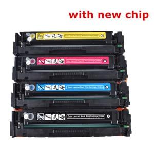 Image 1 - בלום החלפת CF530A CF533A 205A צבע טונר מחסנית עם שבב עבור hp Color LaserJet Pro 154 M154nw M180nw M180n מדפסת