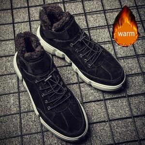 Зимняя мужская спортивная обувь; 39 bona; повседневные модные высокие кроссовки в стиле хип-хоп; кроссовки; трендовая черная обувь; сезон осень;...