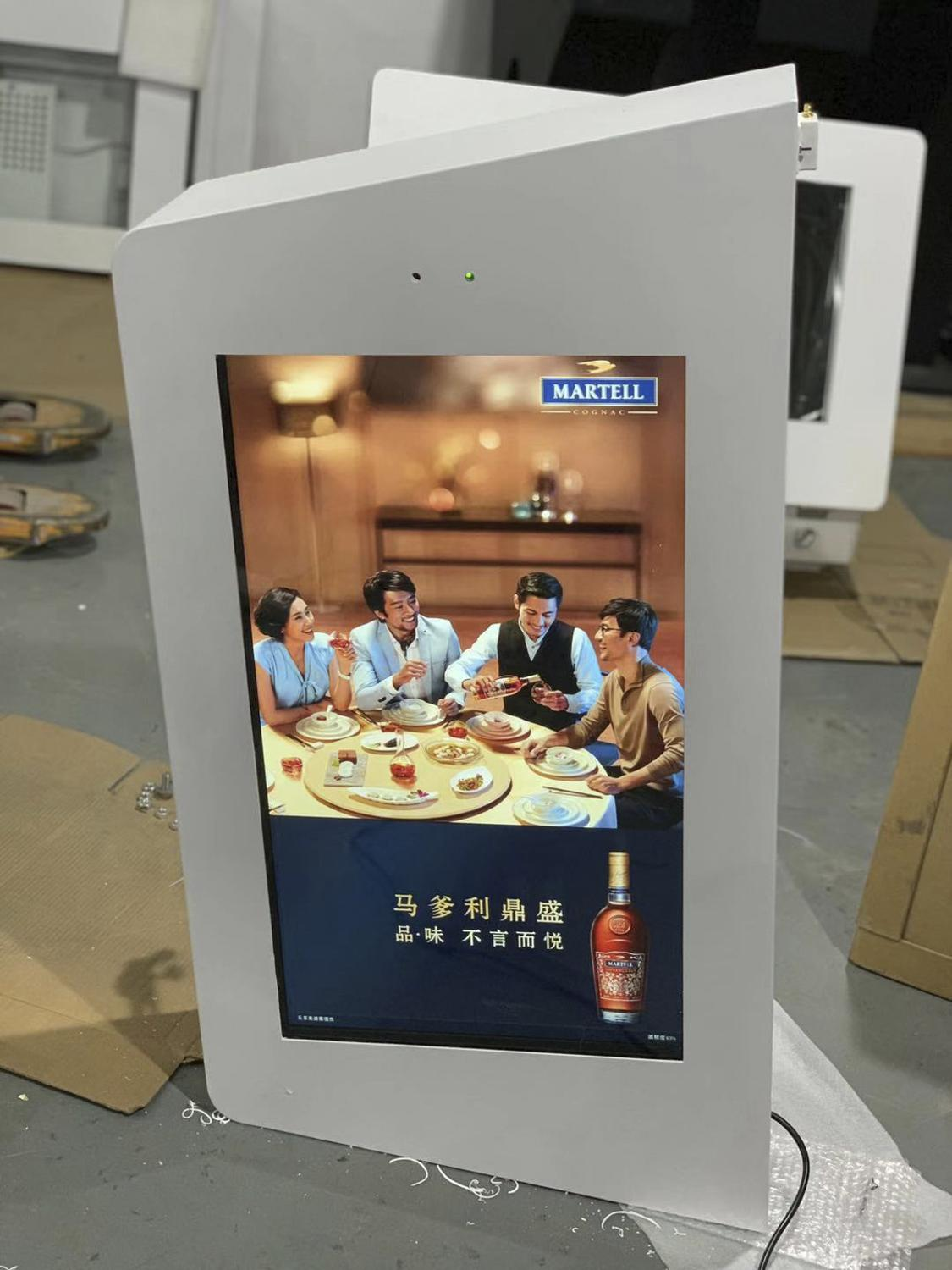 50 Inch Outdoor Lcd Display Multimedia Advertising Screen Monitor